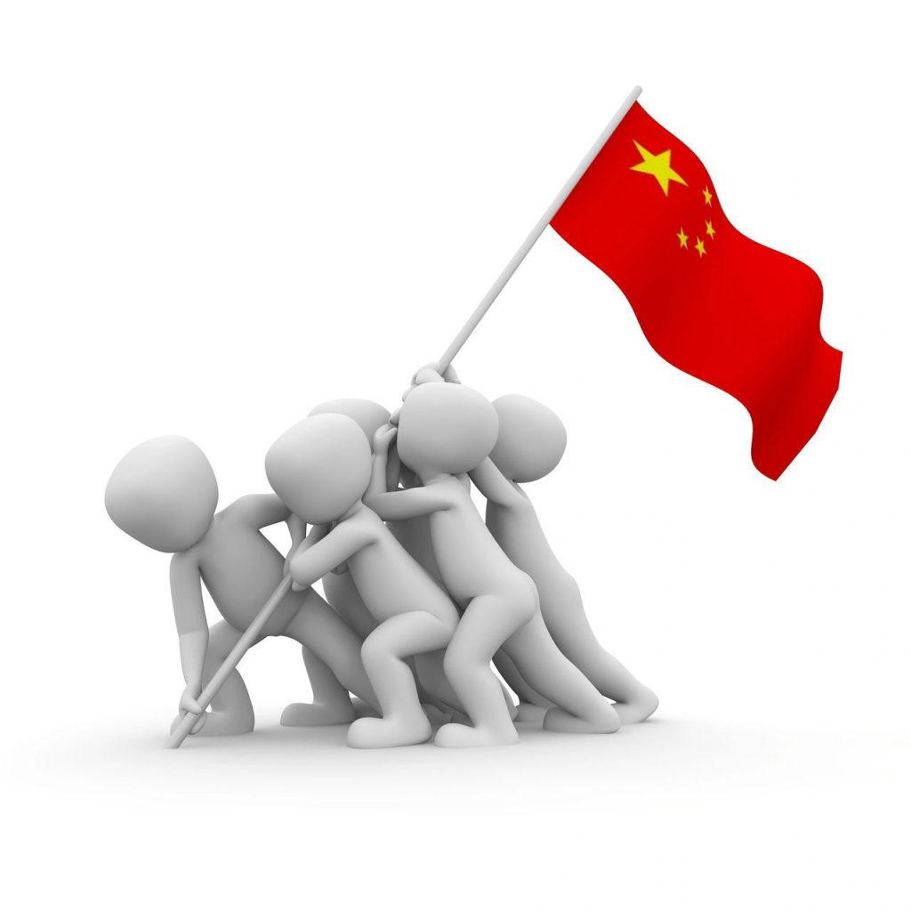 China-from Counterfeiting to an Intellectual Property Superpower